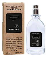 Montale Vanille Absolu - Tester 67ml