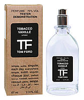 Tom Ford Tobacco Vanille - Tester 67ml