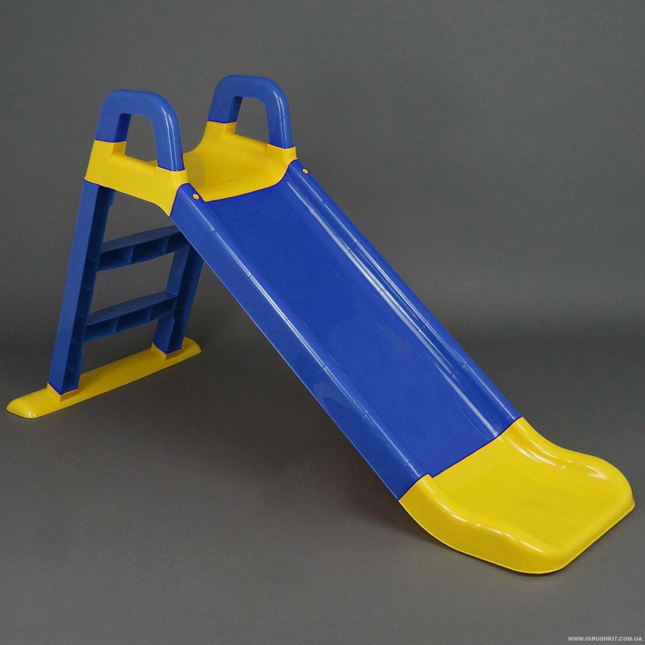 Детская горка (Сине-желтая), спуск 140 см.