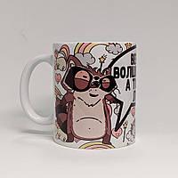 Чашка со смешной фразой, с енотом