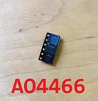 Микросхема AO4466 / 4466