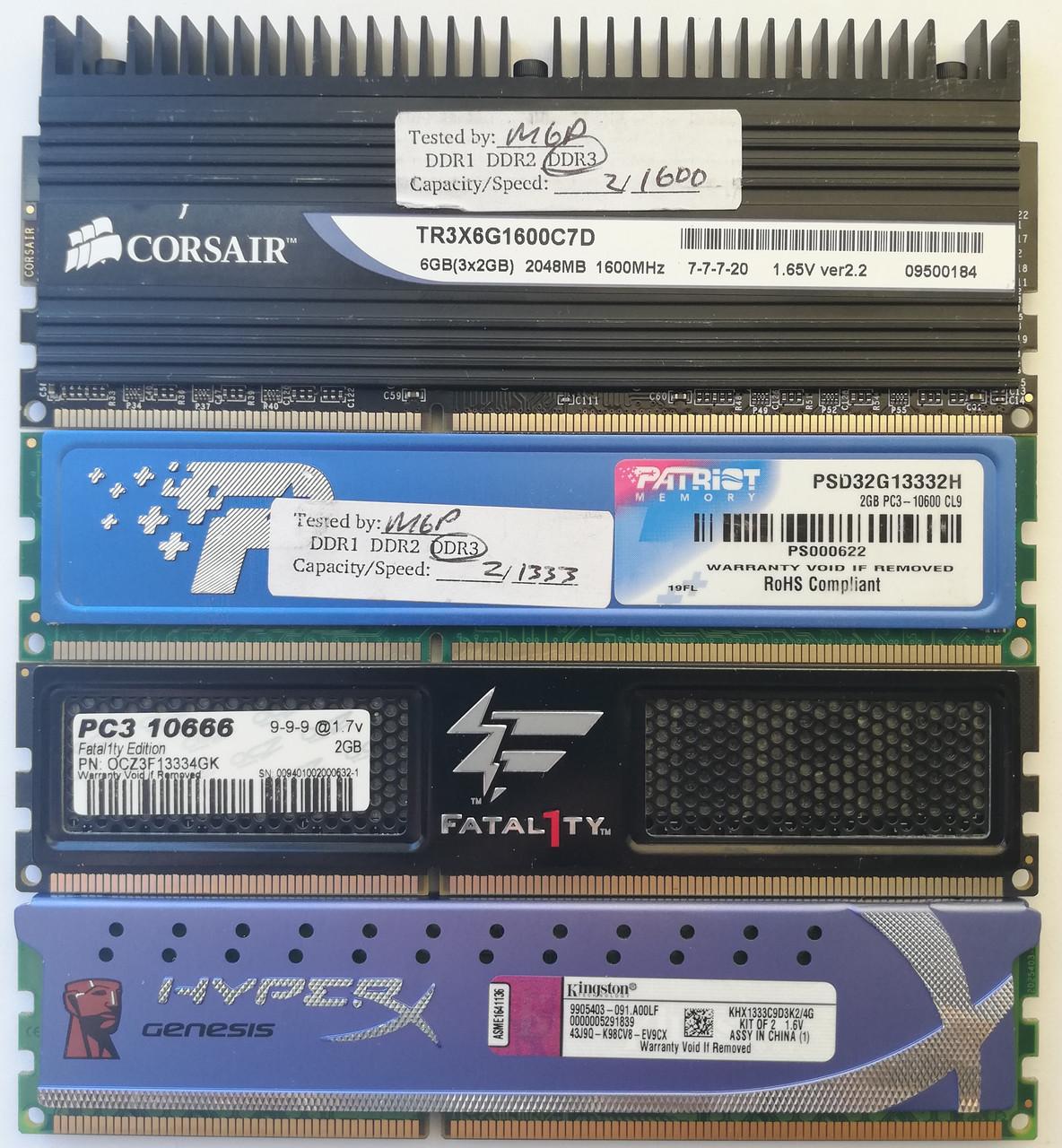 Игровая оперативная память DIMM DDR3 2Gb 1066-1600MHz Б/У Под ремонт и восстановление!