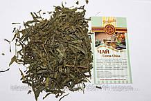 Чай зеленый Сенча 500 г