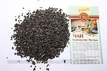 Чай зеленый Ганпаудер Экстра 500 г