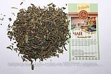 Чай зеленый Зелёный ОР