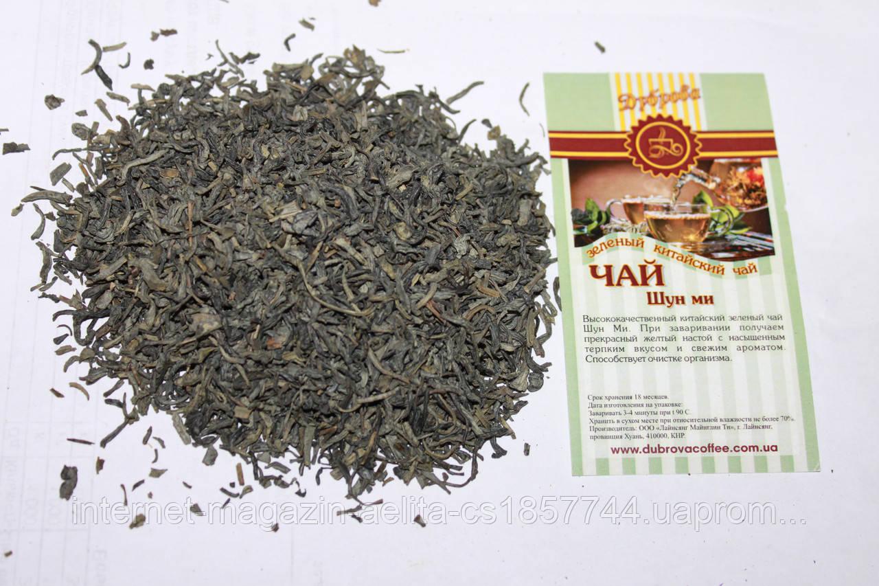 Чай зелений Шун Мі 500 г