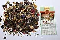 """Чай травяной """"Полесский луг"""" 500 г"""