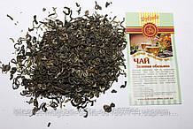 Чай зеленый Зеленая обезьяна 500 г