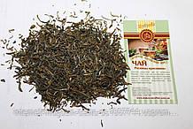 Чай зеленый Ресницы красавицы 500 г