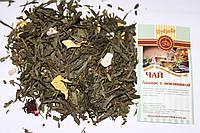 Чай зеленый с добавками Ананас с земляникой 500 г