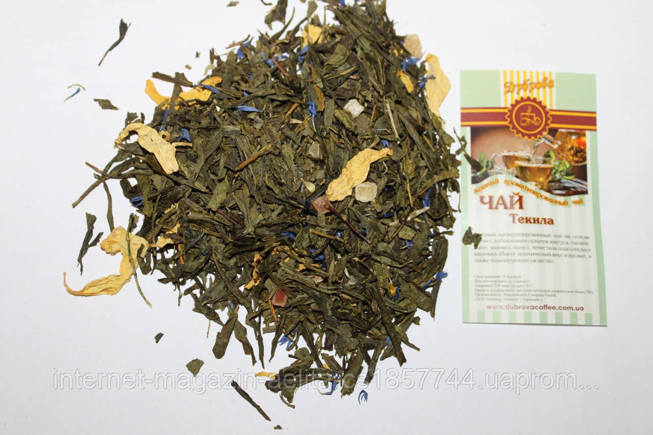 Чай зелений з добавками Текіла 500 г
