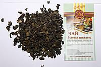 """Чай зеленый с добавками """"Мятная свежесть"""" 500 г"""
