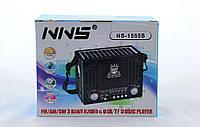 Радио NS 1555 + solar Радиоприемник от сети и батареек, Радиоколонка переносная
