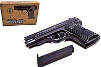 Игрушечный детский пистолет для мальчиков «Airsoft Gun» ZM06 с пульками