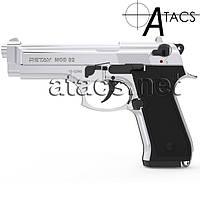 Пістолет стартовий Retay Mod 92 NICKEL