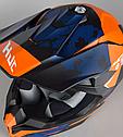 Шлем кроссовый Hjc i50 Tona (Orange), фото 7