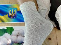 """Носки """"Легка пара"""" с сеткой короткие размер 35-38, фото 1"""