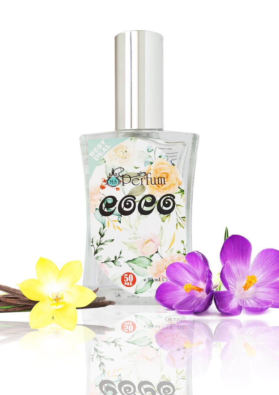 Духи женские Coco качественный парфюм 50 мл