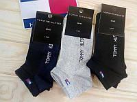 Носки TH с сеткой короткие размер 36-40 , фото 1