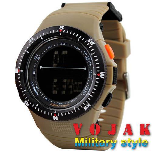 Часы Skmei 0989 (Coyote)