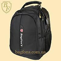 Рюкзак городской школьный BagFon's 20л Чёрный (BF004)