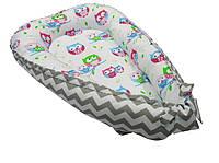 Кокон для новорожденных KIDIGO (Зигзаги-совы). КД326