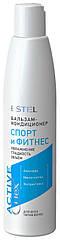 Бальзам-кондиціонер для всіх типів волосся Estel Curex Active Спорт та Фітнес 250 мл