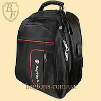 Рюкзак городской школьный BagFon's 30л Чёрный (BF005)