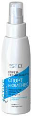 Спрей-термозахист для волосся Estel Curex Active Спорт та Фітнес 100 мл