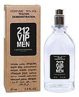 Carolina Herrera 212 VIP Men - Tester 67ml