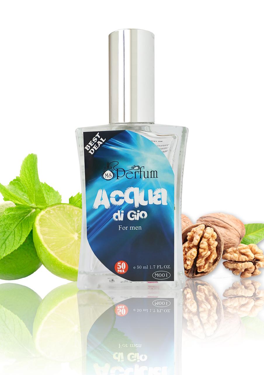 Духи мужские Aqua di Gio качественный парфюм 50 мл