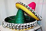 """Костюм """"Мексика"""" напрокат, фото 6"""