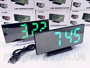 Електронні настільні дзеркальні LED годинник DS-3618L зелена і блакитна підсвітка