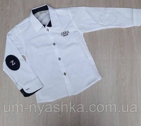 Детская школьная белая рубашка для мальчика 140-146