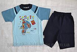 Річна піжама для хлопчиків Street синя: футболка та шорти (OZTAS, Туреччина)