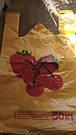 Пакет полиэтиленовый майка 300*490 мм Клубничка, фото 2