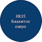 Металопрофіль Ruukki T20 Polyester 0.5мм, фото 7