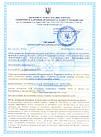 Белковый крем для проблемной и чувствительной кожи OVIX GUNA (Италия). 75 мл, фото 3