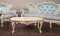 """Журнальный столик из дерева в стиле Барокко """"№5"""", в французском стиле, от фабрики, под заказ от 7 дней"""