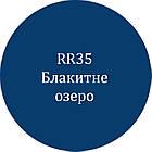 Металопрофіль Ruukki T20 Polyester  0.45мм, фото 4