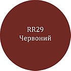 Металопрофіль Ruukki T20 Polyester  0.45мм, фото 6