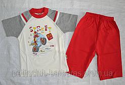 Річна піжама для хлопчиків Street червона: футболка та шорти (OZTAS, Туреччина)