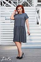 Платье женское короткое из викозы свободного кроя в полоску (К28296), фото 1