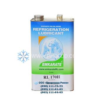 Масло холодильное Emkaratе RL 170H (5 л.)