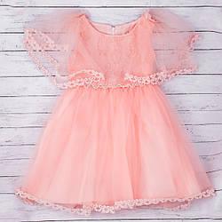 Платье летнее нежное  нарядное для девочки