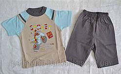 Річна піжама для хлопчиків Street сіра: футболка та шорти (OZTAS, Туреччина)