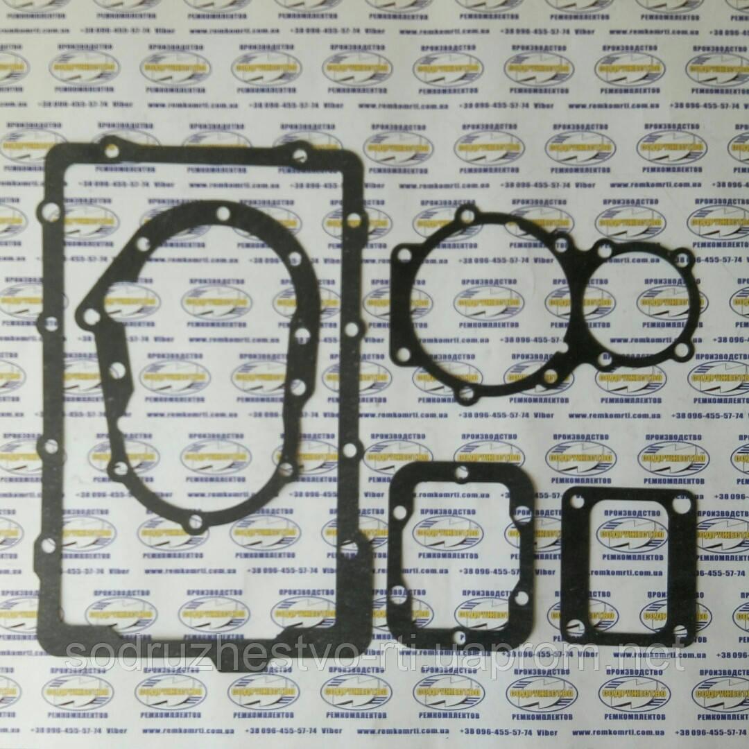 Набор прокладок для ремонта КПП коробки передач автомобиль ГАЗ-3306 / ГАЗ-3309 / ГАЗ-4301 (прокладки паронит)