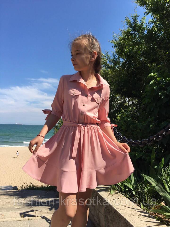 Нарядное детское летнее платье,ткань супер софт,размеры:134,140,146,152.
