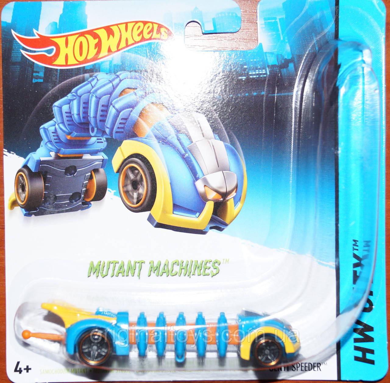 "Машинки Hot Wheels ""Мутант"" Centi Speeder BBY78"