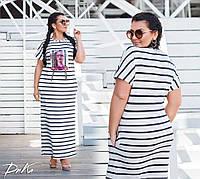 Платье женское длинное из вискозы с нашивкой в полоску (К28300), фото 1
